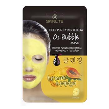 Желтая пузырьковая маска «КУРКУМА + ПАПАЙЯ»
