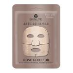 Фольгированная маска «Розовое золото»