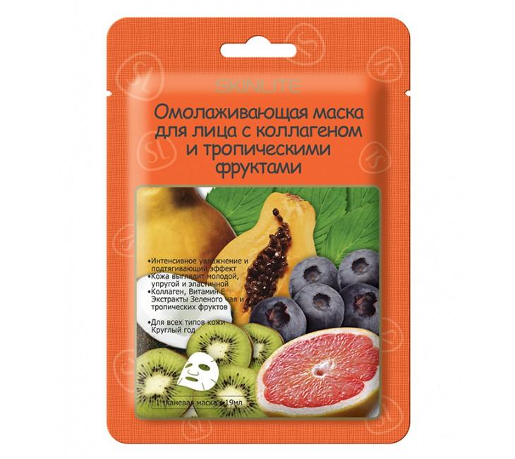 Skinlite Полоски для очищения лба и подбородка 6 шт