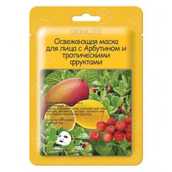 Освежающая маска для лица с Арбутином и тропическими фруктами