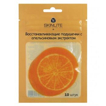 Восстанавливающие подушечки с апельсиновым экстрактом