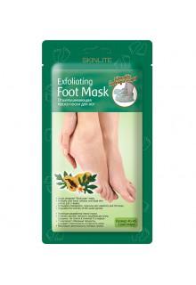 Отшелушивающая маска-носки для ног (размер 40-45)