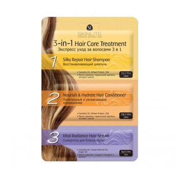 Экспресс уход за волосами 3 в 1